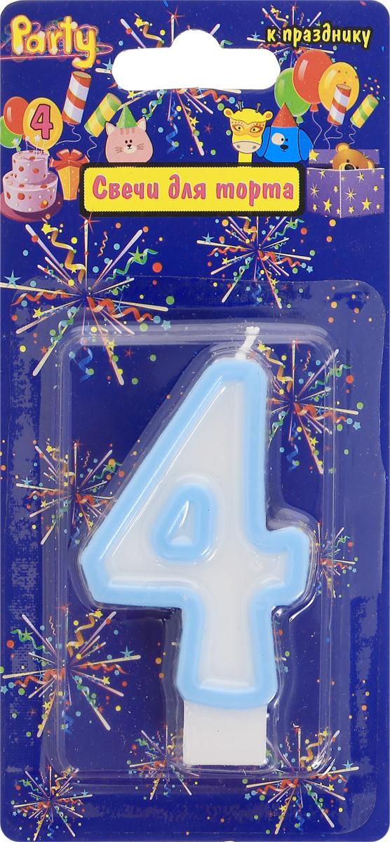 Action! Свеча-цифра для торта 4 года цвет голубой