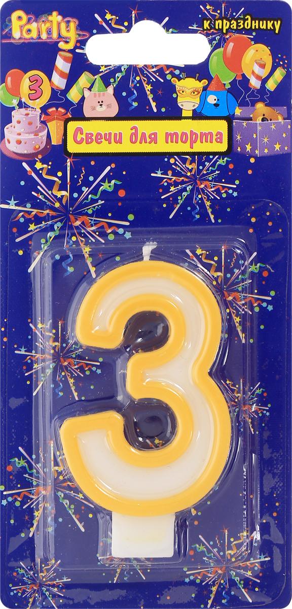 Action! Свеча-цифра для торта 3 года цвет темно-желтый