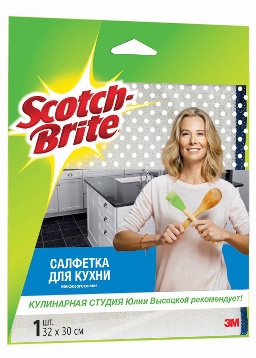 Салфетка микроволоконная Scotch-Brite, для уборки на кухне, 32 см х 30 смXX004811822Микроволоконная салфетка Scotch-Brite предназначена для мытья посуды и удаления загрязнений с кухонных поверхностей. Подходит для уборки лакированных, деревянных, эмалированных, керамических и мраморных изделий. Уникальный микроволоконный материал позволяет проводить сухую и влажную уборку без применения моющих средств. Салфетка легко удаляет жирные и трудноудаляемые пятна от кетчупа, шоколада, джема, не оставляя ворсинок и царапин. Можно стирать в стиральной машине. Характеристики: Материал: 90% полиэстер, 10% полиамид. Размер салфетки: 32 см х 30 см. Размер упаковки: 17 см х 22 см х 1 см. Артикул: XX004811822. Уважаемые клиенты! Обращаем ваше внимание на возможные изменения в дизайне упаковки. Качественные характеристики товара остаются неизменными. Поставка осуществляется в зависимости от наличия на складе.