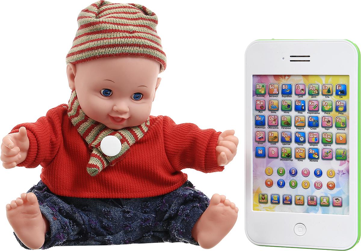 Tongde Интерактивный обучающий пупс Умняша с планшетом цвет одежды красный синий  пупс tongde в72260 танцующий малыш