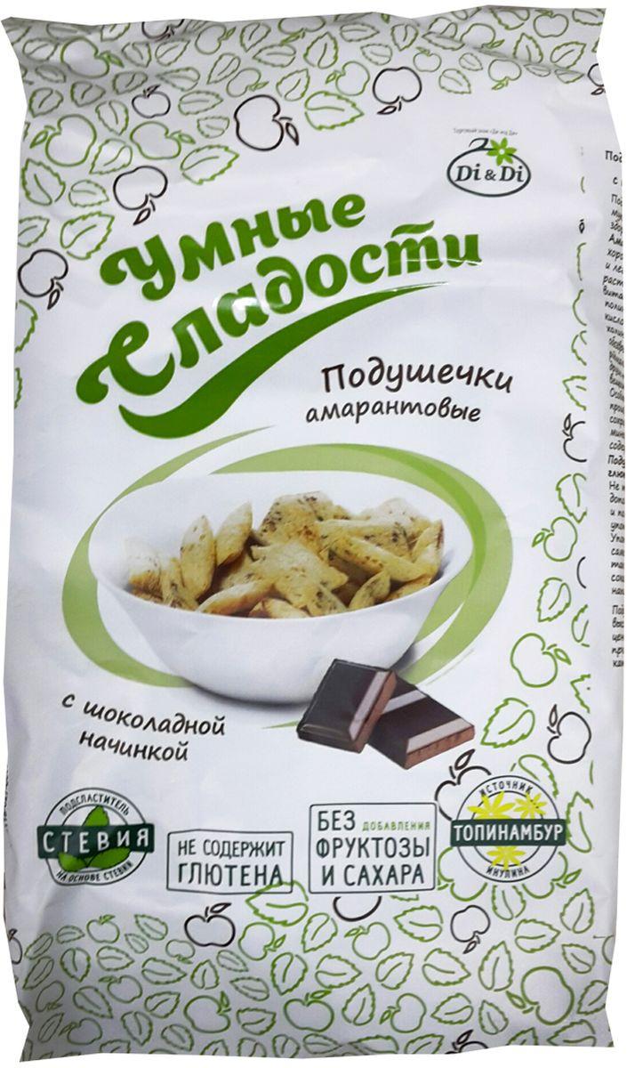 Di & Di DI&Di подушечки амарантовые с шоколадной начинкой, со стевией, изготовленные методом экструзии, 250 г 4650061330576