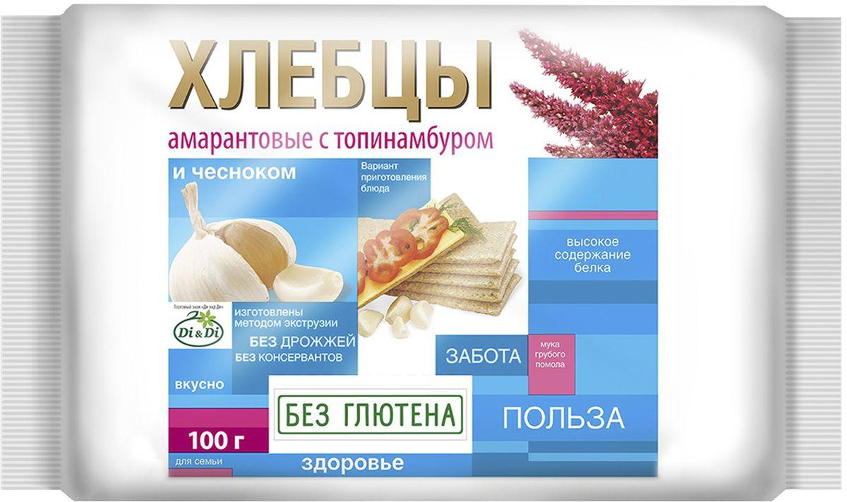 Di&Di Хлебцы амарантовые с топинамбуром и чесноком, 100 г0120710Продукт функционального питания. Богат калием, кальцием, магнием, фосфором, железом.