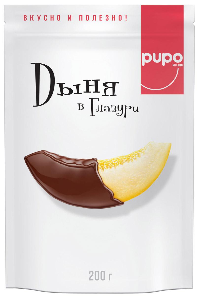 Pupo конфеты Дыня в глазури, 200 г0120710PUPO - это кусочки дыни шаренте, вяленые под лучами жаркого солнца. Французские дыни этого сорта отличаются интенсивностью вкуса и аромата. Они содержат много каротина и других полезных микроэлементов. Некоторые из них, такие как железо, усваиваются лучше всего именно при употреблении этих дынь. Прошедшие натуральную сушку вяленые кусочки дыни - полезное лакомство. Они заряжают энергией и отличным настроением.