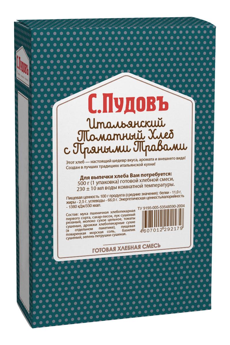 С. Пудовъ Пудовъ итальянский томатный хлеб с пряными травами, 500 г 4607012292179