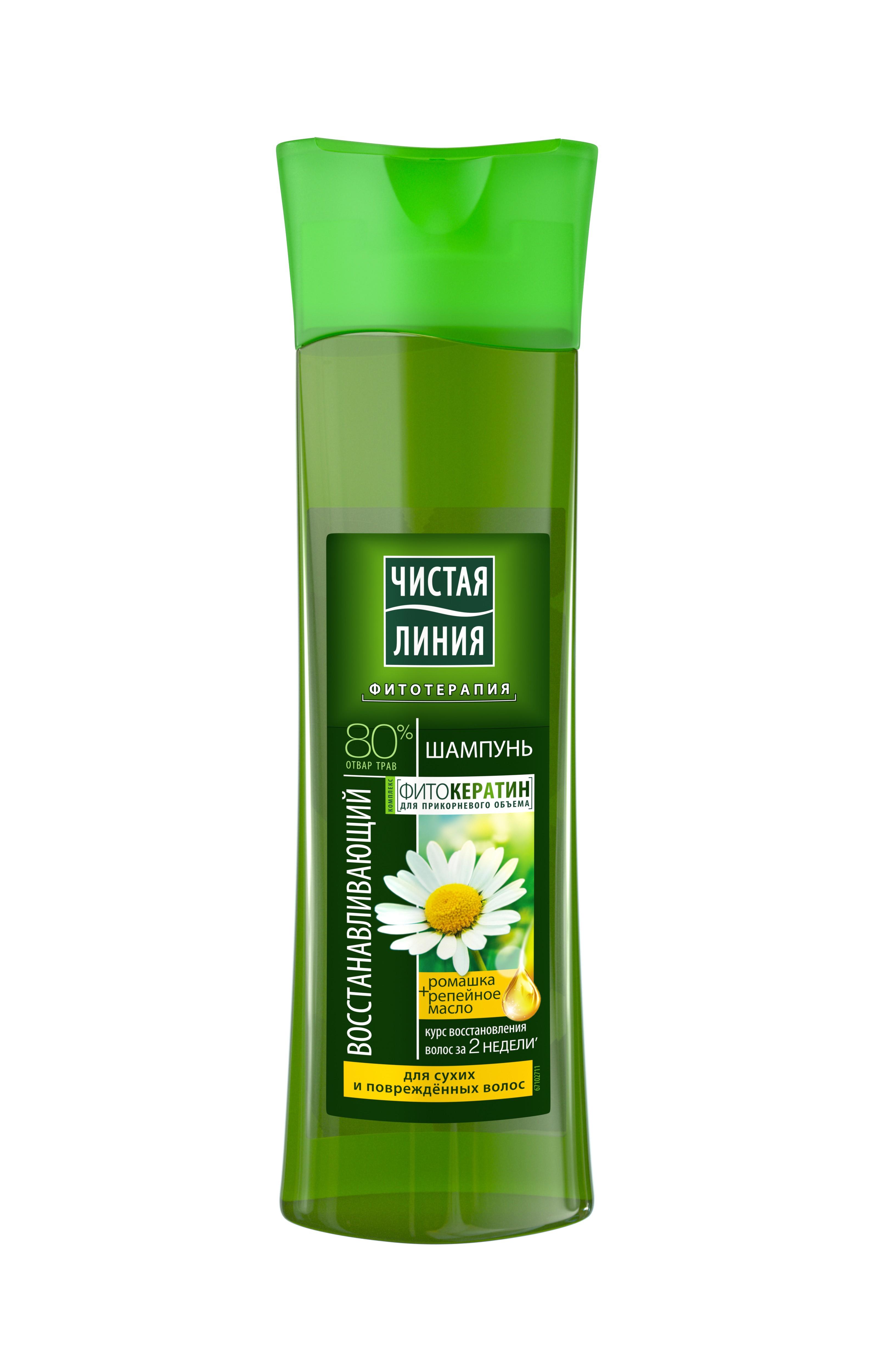 Чистая Линия Шампунь для сухих и поврежденных волос На отваре целебных трав с экстрактом ромашки Восстанавливающий 400 мл