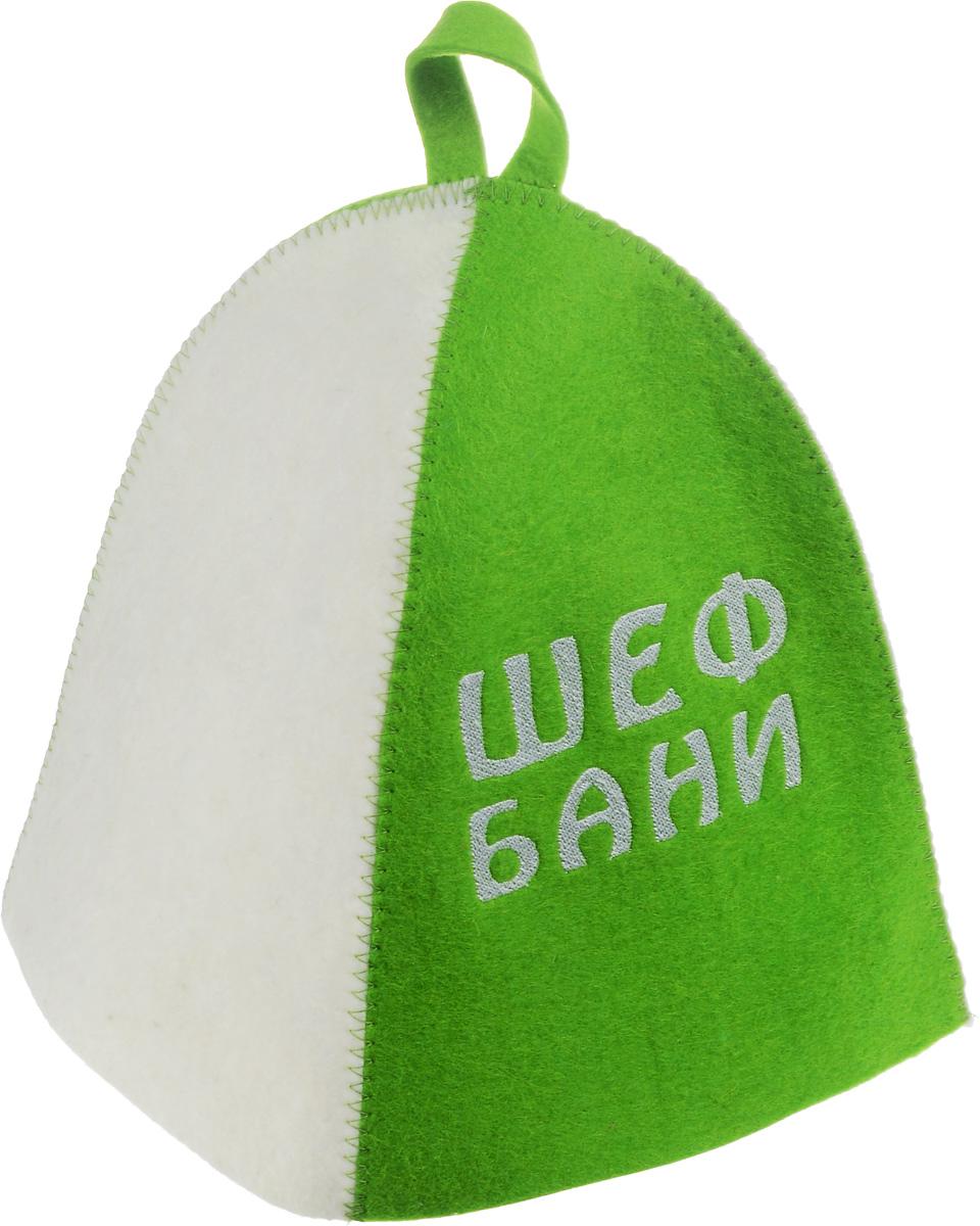 Шапка для бани и сауны Невский банщик Шеф баниБ4719Шапка для бани и сауны Невский банщик Шеф бани, изготовленная из фетра, станет незаменимым аксессуаром для любителей попариться в русской бане и для тех, кто предпочитает сухой жар финской бани. Шапка защитит от головокружения в бане и перегрева головы, а также предотвратит ломкость волос. С помощью специальной петельки шапку удобно вешать на крючок в предбаннике. Такая шапка станет отличным подарком для любителей отдыха в бане или сауне. Высота шапки: 24 см. Диаметр шапки по нижнему краю: 70 см.