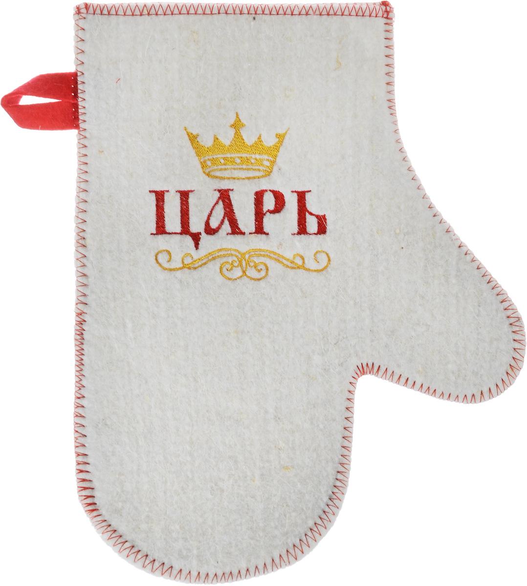 Рукавица для бани и сауны Главбаня Царь531-401Рукавица Главбаня Царь, изготовленная из войлока, - незаменимый банный атрибут. Изделие декорировано ярким рисунком и оснащено петелькой для подвешивания на крючок. Такая рукавица защищает руки от горячего пара, делает комфортным пребывание в парной. Также ею можно прекрасно промассировать тело.Размер рукавицы: 23 х 28 см.Материал: войлок (50% шерсть, 50% полиэфир).