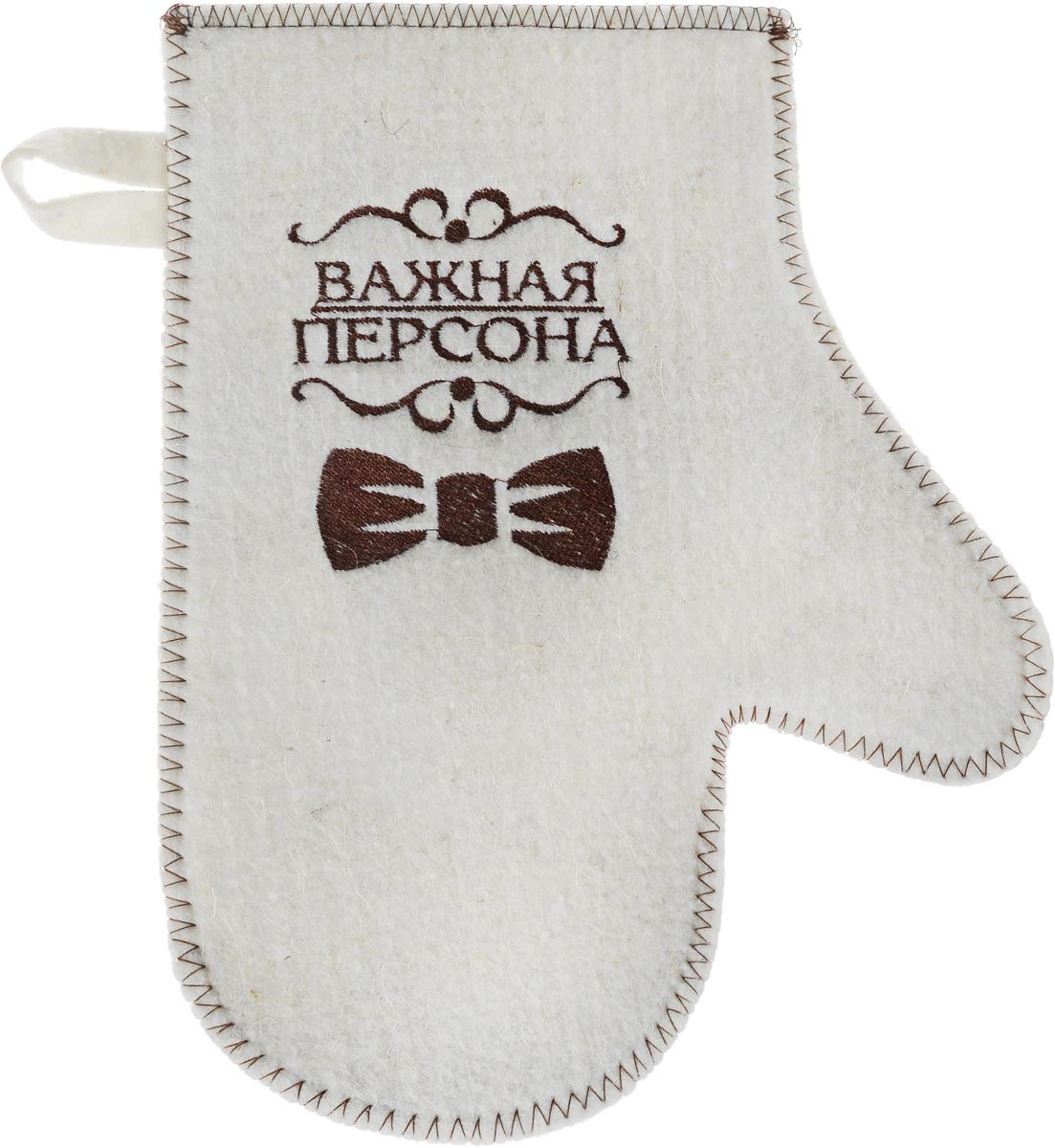 Рукавица для бани и сауны Главбаня Важная персонаБ4305Рукавица Главбаня Важная персона, изготовленная из войлока, - незаменимый банный атрибут. Изделие декорировано ярким рисунком и оснащено петелькой для подвешивания на крючок. Такая рукавица защищает руки от горячего пара, делает комфортным пребывание в парной. Также ею можно прекрасно промассировать тело. Размер рукавицы: 23 х 28 см. Материал: войлок (50% шерсть, 50% полиэфир).