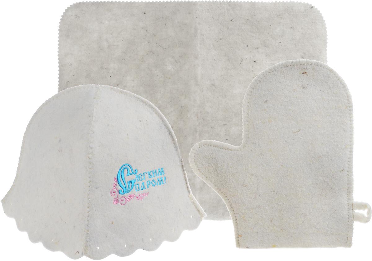 Набор для бани и сауны Proffi Home, для мужчин, 3 предмета531-401В набор для бани и сауны Proffi Home входят шапка, рукавица и коврик. Предметы набора выполнены из войлока. Шапка из войлока защитит волосы от сухости и ломкости, голову от перегрева и предотвратит появление головокружения. На изделии имеется петелька, с помощью которой ее можно повесить на крючок в предбаннике. Плотная рукавица не позволит вам обжечься, и она также имеет петельку для подвешивания.Такой набор поможет с удовольствием и пользой провести время в бане, а также станет чудесным подарком друзьям и знакомым, которые по достоинству его оценят при первом же использовании.Размер коврика: 35 х 44 см.Диаметр шапки по нижнему краю: 76 см.Высота шапки: 24 см. Размер рукавицы: 23 х 26 см.