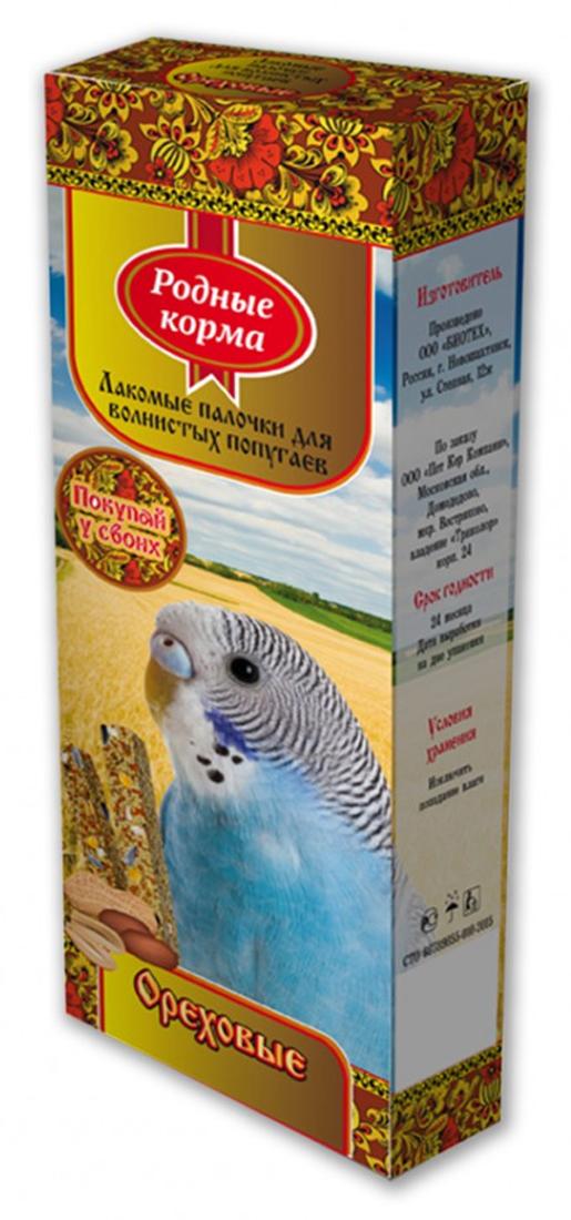 Лакомство для попугаев Родные корма, зерновые палочки с орехами, 2 шт60974«Зерновые палочки» для птиц с травами, фруктами и овощами это вкусное и питательное лакомство. Упаковка содержит две палочки, каждая из которых отдельно упакована в специальной газовой среде, что позволяет надолго сохранить свежесть и вкусовые качества продуктов. Лакомые палочки «Родные корма с орехами» для волнистых попугаев являются отличным и вкусным дополнением к ежедневному корму Вашей птицы. Лакомство изготовлено из натуральных компонентов с добавлением орехов, скрепленных на яичной основе вокруг съедобной деревянной палочки. Состав: Просо красное, просо желтое, овес, канареечное семя, лен, пшеница, семена подсолнечника, арахис. Пищевая ценность (100г): белки — не менее 11%, углеводы — не менее 60%, жиры — не менее 6%, клетчатка — не более 6%, влажность — не более 13%. Энергетическая ценность 240 кКал