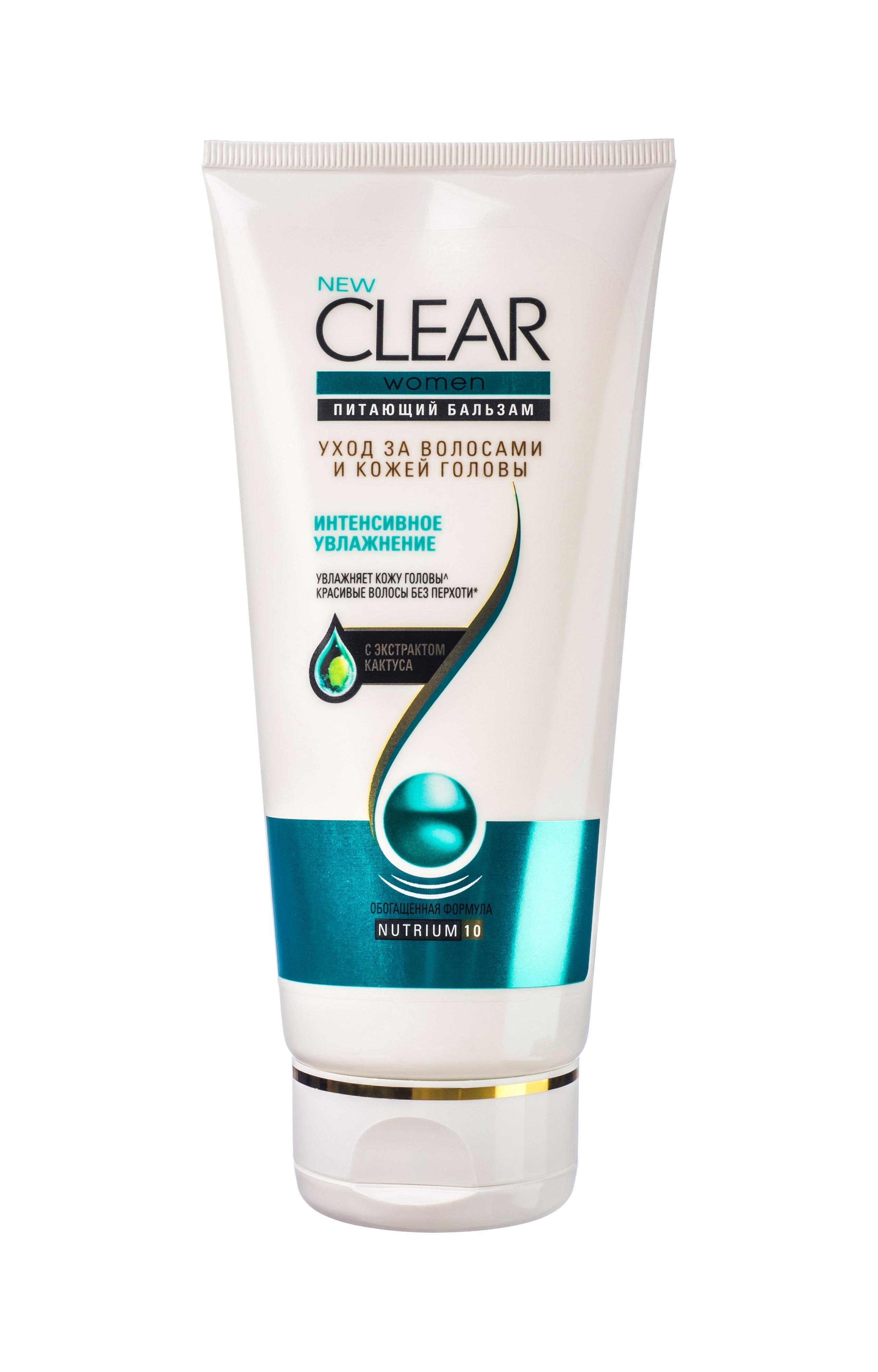Clear Women Бальзам-ополаскиватель Интенсивное увлажнение 180 мл5175666Интенсивно питает волосы и кожу головы и защищает от перхоти.