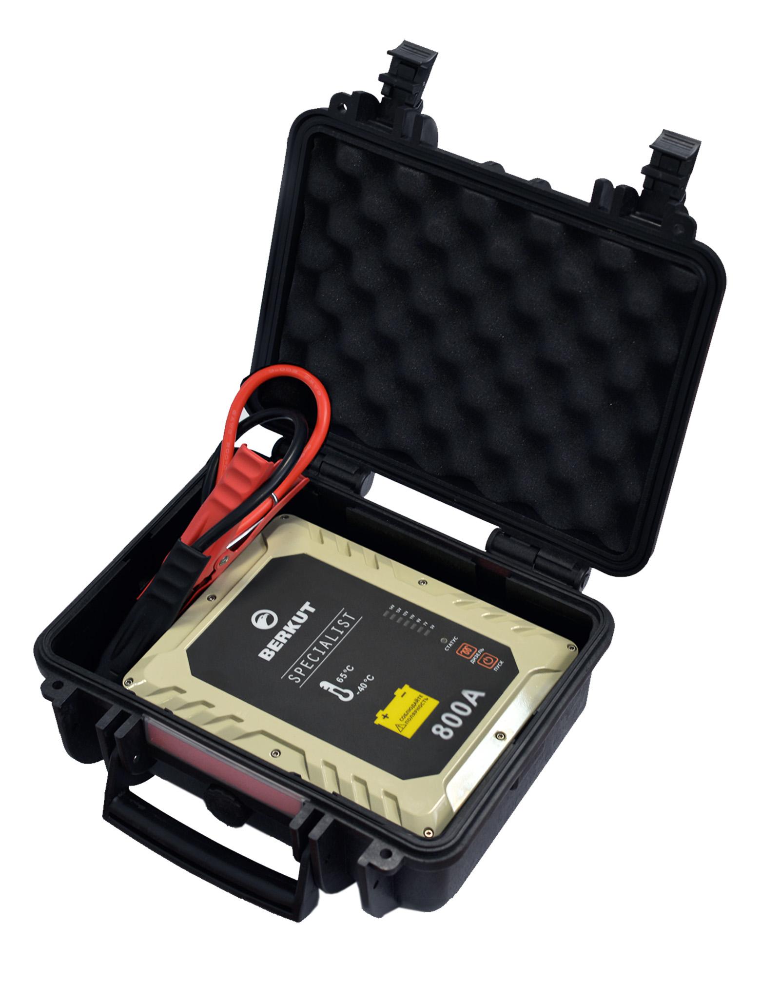 Пуско-зарядное устройство Berkut. JSC800С61/62/2Это специальное пусковое автомобильное устройство конденсаторного типа предназначено для аварийного запуска двигателя транспортного средства в случае неисправной АКБ. Главным достоинством устройства, отличающим его от прочих аналогов, является отсутствие аккумуляторов. Вместо них применены электроконденсаторы сверхбольшой емкости (ионисторы). Применение конденсаторного накопителя заряда позволяет гарантированно запустить двигатель автомобиля как с основательно разряженной АКБ, причем даже в том случае, когда ее остаточная емкость составляет всего 5%, так и без аккумулятора с предварительной зарядкой от АКБ или розетки прикуривателя другого автомобиля, а также от зарядного устройства с разъемом микро USB. Пусковое устройство рекомендовано для любых типов транспортных средств с бензиновым двигателем до 6000 см.куб. и дизельным двигателем до 4000 см.куб и напряжением бортовой сети 12В. Технические характеристики:- Напряжение на клеммах: 12 В- Пусковой ток: 800 A- Тип конденсаторов: пусковые, импульсные- Время зарядки от АКБ: до 5 мин- Время зарядки от прикуривателя 12V: 15-20 мин- Время зарядки от Мини USB 5V: 2-3 часа- Количество попыток запуска при полной зарядке: не более одного пуска- Диапазон температур для запуска и хранения: -40 °C +65 °C- Вход Micro USB: 5В (2000 мА)- Вход для зарядки: 12В (10 А) Функциональные особенности:- Не требует подзарядки во время хранения- Готов к использованию вне зависимости от продолжительности хранения- Режим для запуска двигателя автомобиля без аккумулятора- Специальный режим запуска дизеля с предварительным прогревом свечей- Встроенный вольтметр для определения напряжение аккумулятора автомобиля- Отсутствие падение емкости заряда с понижением температур- Нет снижения емкости заряда связанные со старением устройства- Защита от переполюсовки (неправильной полярности)- Защита от короткого замыкания- Цикл заряд/разряд до 10 000 раз- Срок годности - более 10 лет