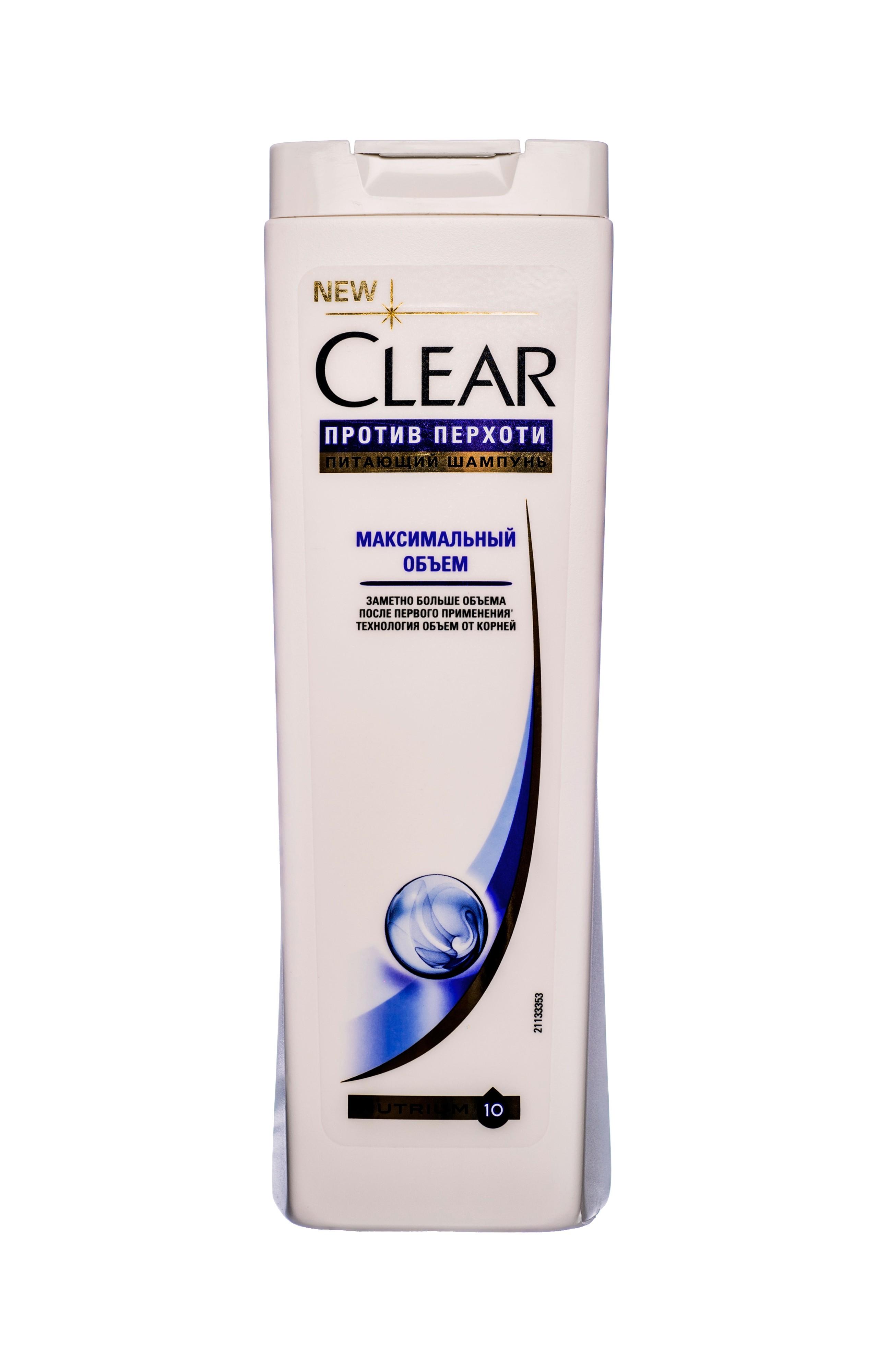 Clear vita ABE Шампунь против перхоти Максимальный объем 400 мл051750112Шампунь против перхоти Clear vita ABE Максимальный объем с формулой Zinc Mineral Complex (комплекс соединений цинка) воздействует на поверхность кожи головы, эффективно удаляя перхоть. Активная система Cleartech Soft, обогащенная витаминами, ухаживает и питает кожу головы и волосы изнутри. С шампунем Clear vita ABE Ваши волосы и кожа головы будут здоровыми и сильными без перхоти. Шампунь подходит для ежедневного применения. Протестировано дерматологами. Характеристики: Объем: 400 мл. Производитель: Россия. Товар сертифицирован.