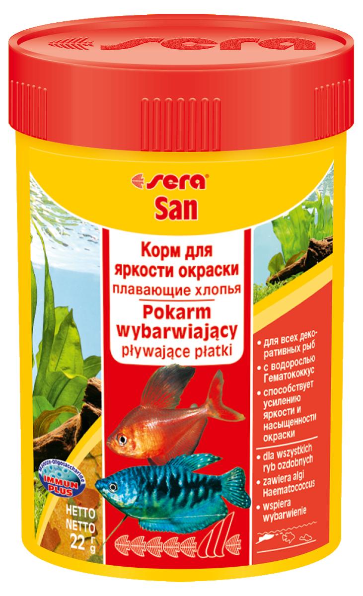 Корм для рыб Sera San, 100 мл (22 г)0120710Корм для рыб Sera San - основной корм для всех видов рыб, произведенный в виде хлопьев. Хлопья имеют очень тонкую и пластичную структуру, благодаря чему охотно поедаются даже самыми привередливыми рыбами. Благодаря высокому содержанию каротина и спирулины корм способствует улучшению окраски декоративных рыб. Сбалансированный состав и высокое содержание белков и витаминов позволяет добиться отличного роста у молодых рыб. Полноценный состав из более, чем 40 ингредиентов обеспечивает ежедневные потребности в питательных веществах типичного сообщества рыб. Формула Vital-Immun-Protect гарантирует вашим рыбам прекрасное здоровье, укрепление иммунитета и обилие жизненных сил. Кормить умеренно несколько раз в день в количестве, которое рыбы могут съесть в течение короткого промежутка времени. Ингредиенты: рыбная мука, пшеничная мука, пивные дрожжи, казеинат кальция, гаммарус, яичный порошок, спирулина, масло печени трески, маннанолигосахарид (MOS 0,4%), мука из зеленых губчатых моллюсков, чеснок, зелень, люцерна, крапива, водоросли, зелень петрушки, перец, шпинат, морковь, красители, разрешенные в ЕС. Качественный состав на кг: протеин 48,6%, жир 8,3%, клетчатка 2,9%, зола 11,5%, влажность 5,2%; витамины: А 37000МЕ, В1 35мг, В2 90 мг, С 550 мг, D3 1800МЕ, Е 120 мг. Товар сертифицирован.
