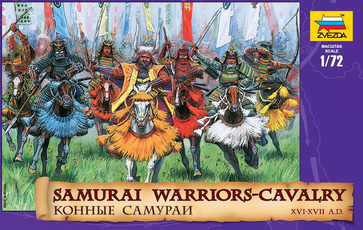 Звезда Набор миниатюр Конные самураи XVI-XVII вв 8025