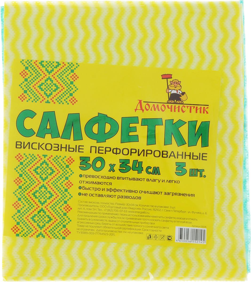 Салфетка для уборки Домочистик из вискозы, перфорированная, цвет: желтый, зеленый, белый, 30 x 34 см, 3 шт. 13006790009Перфорированные вискозные салфетки для уборки Домочистик превосходно впитывают влагу и легко отжимаются. Быстро и эффективно очищают загрязнения, не оставляют разводов. В комплект входят 3 салфетки.