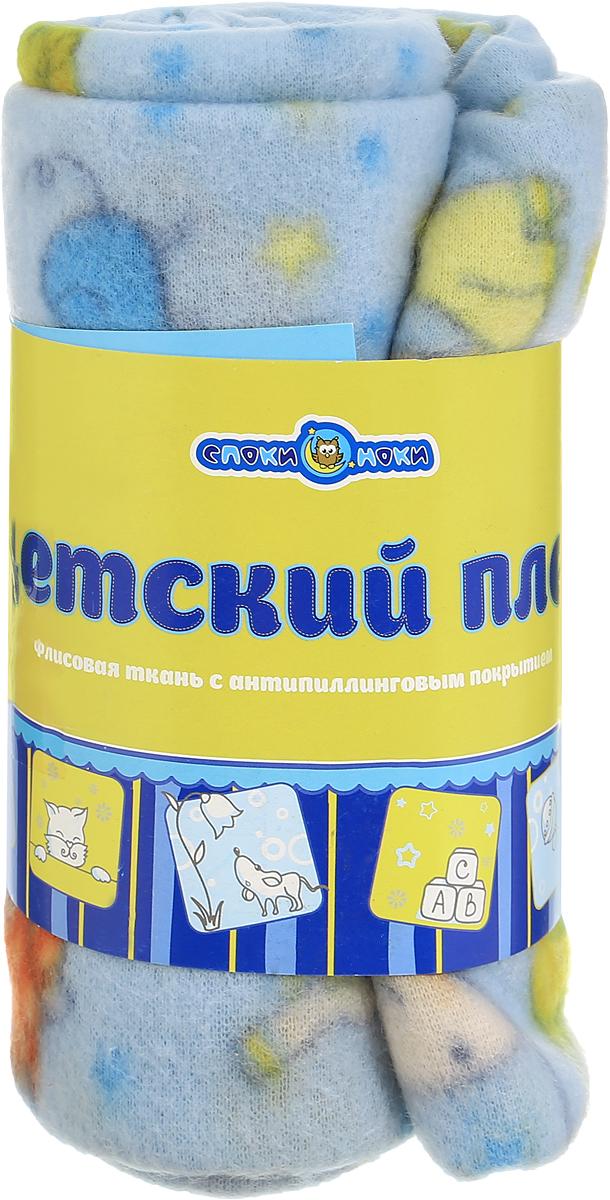 Плед флисовый Baby Nice, цвет: голубой, 100 см х 118 см521820Мягкий плед для малышей Baby Nice выполнен из флиса, теплого, легкого, долговечного трикотажного материала. Плед очень приятный на ощупь и обладает эффектом сухого тепла за счет высокого уровня вентиляции и малого коэффициента поглощения влаги. Подходит для прохладной погоды. Изделие не вызывает аллергии.Плед удобен в эксплуатации: легко стирается, быстро сохнет, не требует глажки и обладает антипиллинговым свойством. Детский плед Baby Nice - лучший выбор родителей, которые хотят подарить ребенку ощущение комфорта и надежности уже с первых дней жизни. Размер: 100 см х 118 см.