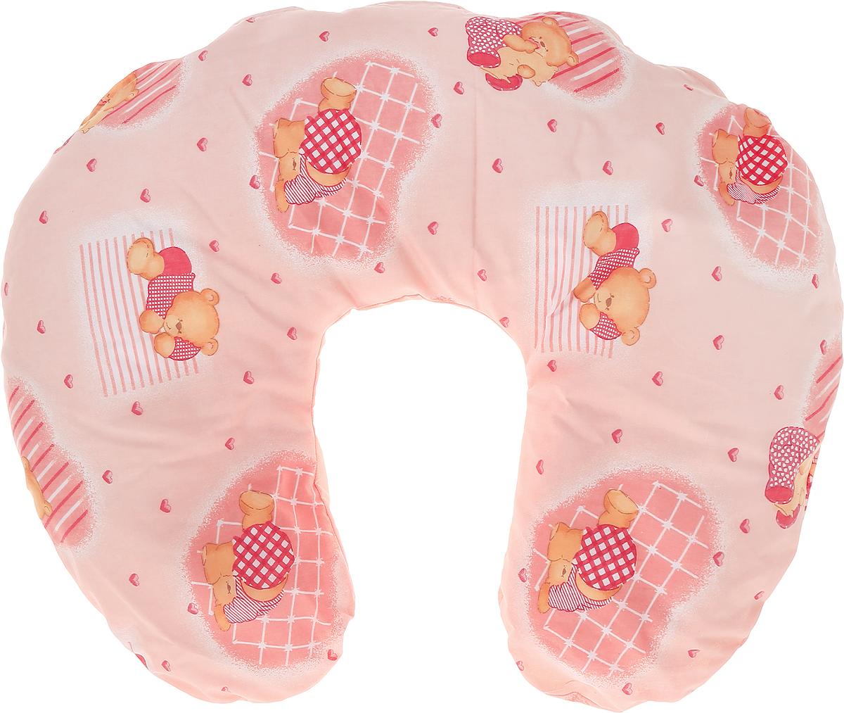 Selby Подушка универсальная Мишки цвет розовый
