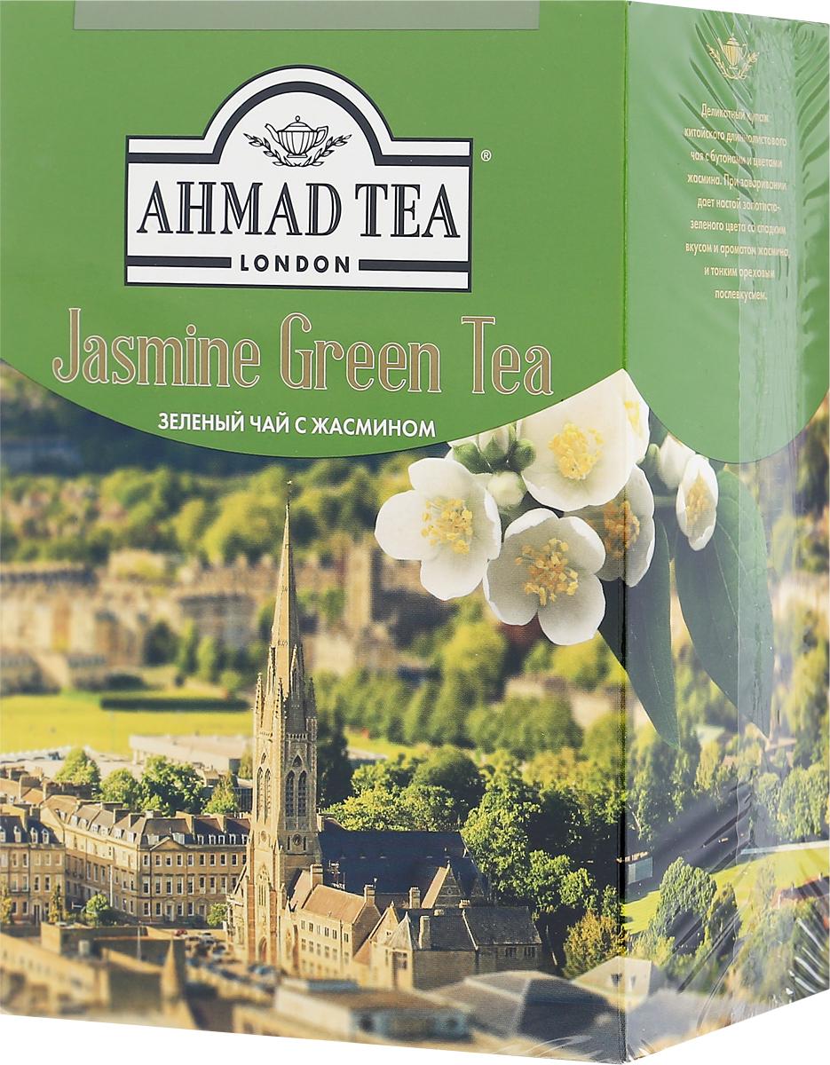 Ahmad Tea зеленый чай с жасмином, 200 г1311-1Деликатный купаж китайского длиннолистового чая с бутонами и цветами жасмина. При заваривании дает настой золотисто-зеленого цвета со сладким вкусом и ароматом жасмина, и тонким ореховым послевкусием. Уважаемые клиенты! Обращаем ваше внимание на то, что упаковка может иметь несколько видов дизайна. Поставка осуществляется в зависимости от наличия на складе.