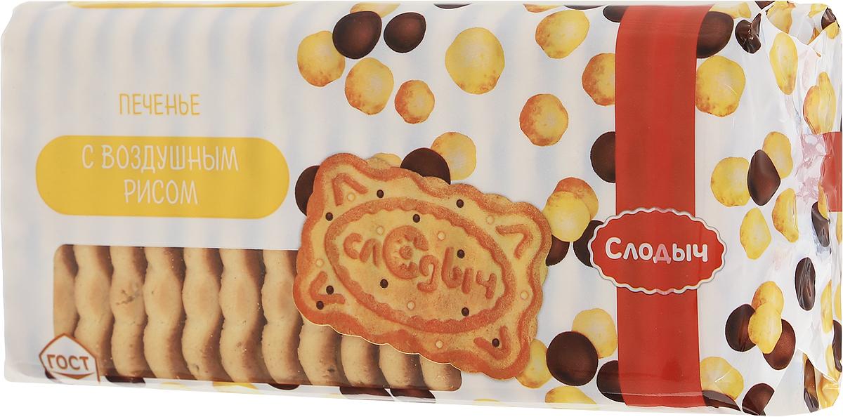 Слодыч печенье с воздушным рисом, 400 г 525