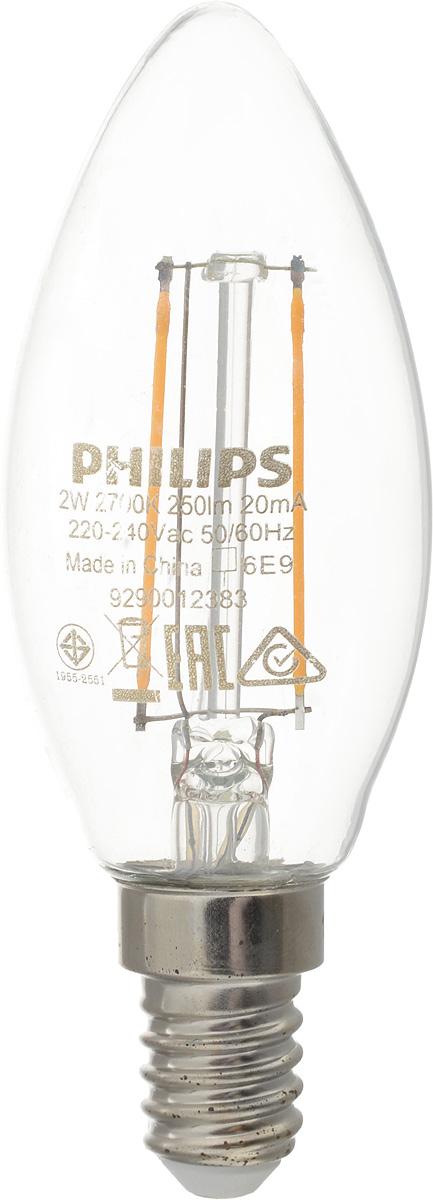 Лампа светодиодная Philips LED candle, цоколь E14, 2W, 2700KЛампа LEDClassic 2-25W B35 E14 WW CL APRСовременные светодиодные лампы LED candle экономичны, имеют долгий срок службы и мгновенно загораются, заполняя комнату светом. Лампа классической формы и высокой яркости позволяет создать уютную и приятную обстановку в любой комнате вашего дома. Светодиодные лампы потребляют на 92 % меньше электроэнергии, чем обычные лампы накаливания, излучая при этом привычный и приятный теплый свет. Срок службы светодиодной лампы LED candle составляет до 15 000 часов, что соответствует общему сроку службы пятнадцати ламп накаливания. Благодаря чему менять лампы приходится значительно реже, что сокращает количество отходов. Напряжение: 220-240 В. Световой поток: 250 lm. Эквивалент мощности в ваттах: 25 Вт.
