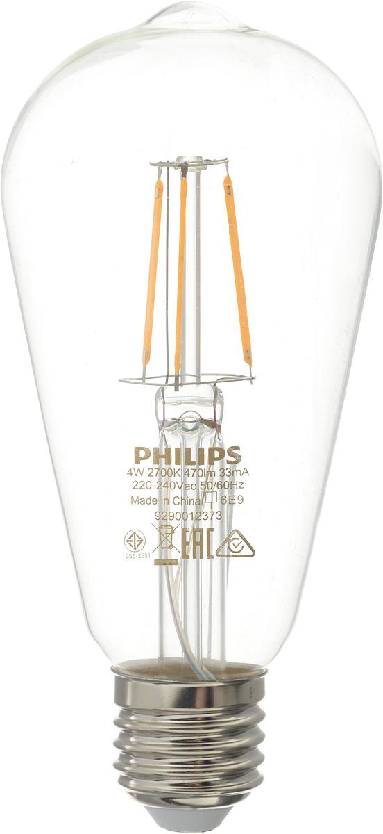 Лампа светодиодная Philips LED bulb, цоколь E27, 4W, 2700K4232Современные светодиодные лампы LED bulb экономичны, имеют долгий срок службы и мгновенно загораются, заполняя комнату светом. Лампа классической формы и высокой яркости позволяет создать уютную и приятную обстановку в любой комнате вашего дома. Светодиодные лампы потребляют на 92 % меньше электроэнергии, чем обычные лампы накаливания, излучая при этом привычный и приятный теплый свет. Срок службы светодиодной лампы LED bulb составляет до 15 000 часов, что соответствует общему сроку службы пятнадцати ламп накаливания. Благодаря чему менять лампы приходится значительно реже, что сокращает количество отходов. Напряжение: 220-240 В. Световой поток: 470 lm. Эквивалент мощности в ваттах: 50 Вт.