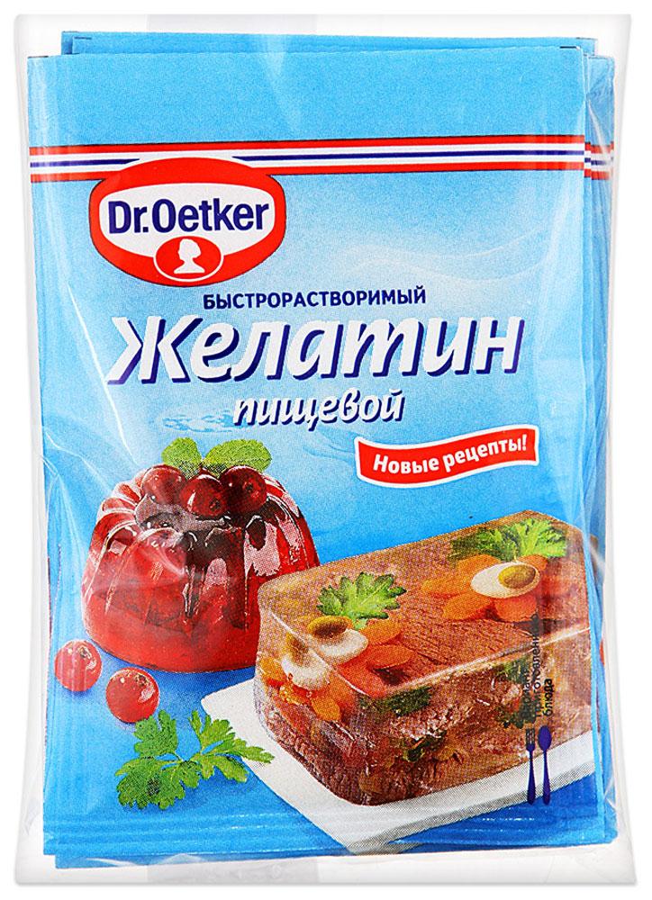 Dr.Oetker желатин пищевой, 5 пакетиков по 10 г0120710Пищевой желатин Dr.Oetker используется для приготовления холодца, рыбного и мясного заливного, муссов и фруктово-ягодных желе. Желатин Dr.Oetker не требует длительного замачивания.