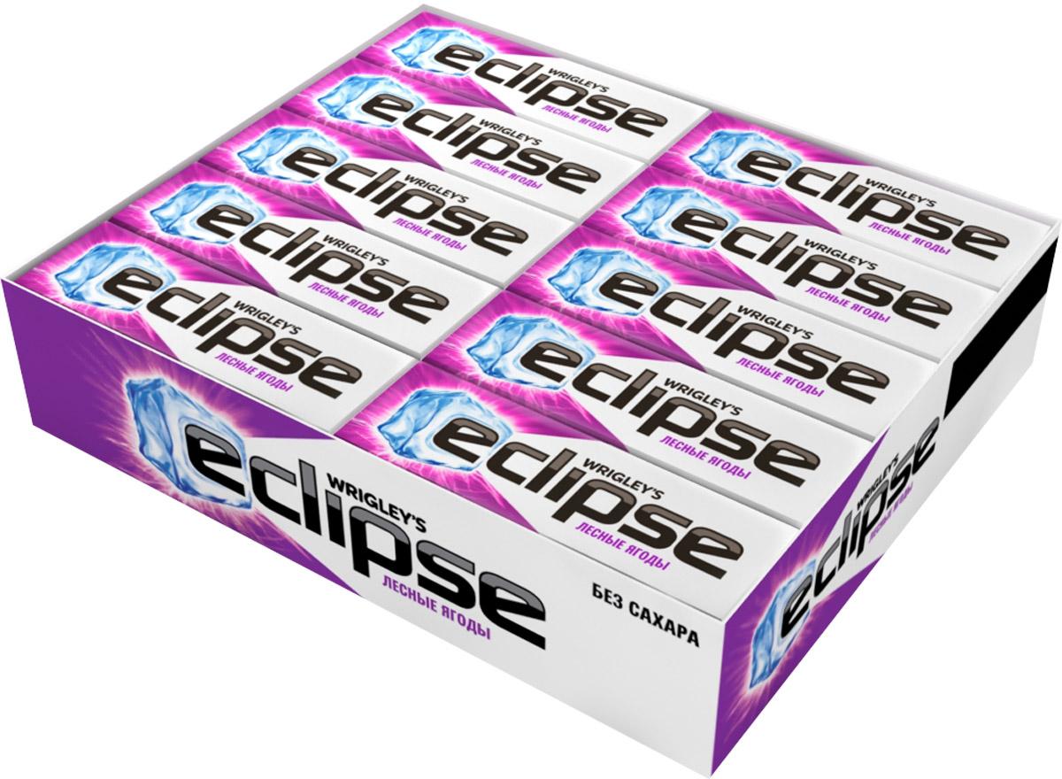Eclipse Лесные ягоды жевательная резинка без сахара, 30 пачек по 13,6 г4009900469098Попробуйте по-настоящему ледяную свежесть. Жевательная резинка Eclipse освежает дыхание и придает уверенности в общении. Уверены в дыхании - уверены в себе. Уважаемые клиенты! Обращаем ваше внимание, что полный перечень состава продукта представлен на дополнительном изображении.