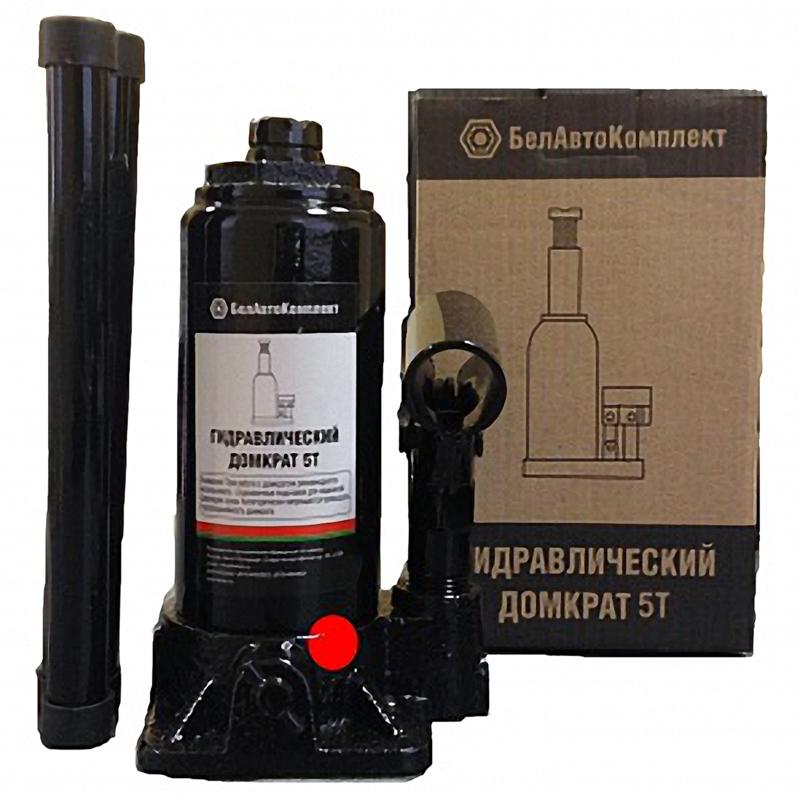 """Домкрат бутылочный """"БелАвтоКомплект"""", с двумя клапанами, 5 т БАК.00029"""