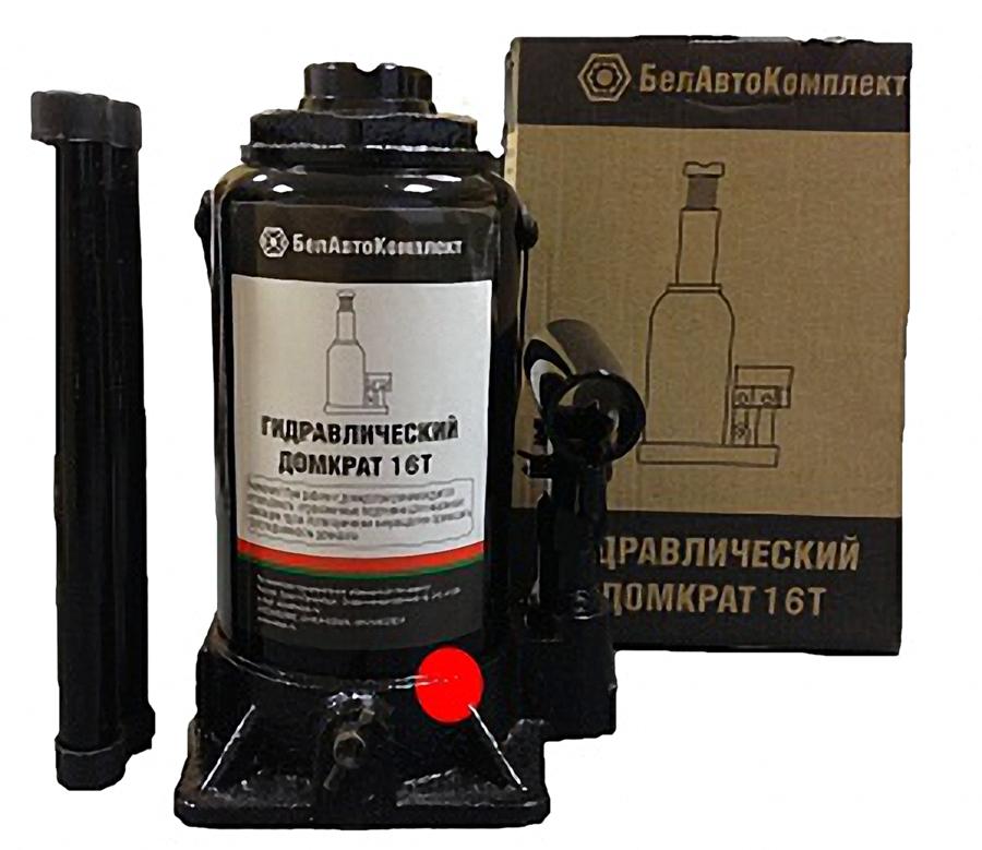"""Домкрат бутылочный """"БелАвтоКомплект"""", с двумя клапанами, 16 т БАК.00035"""