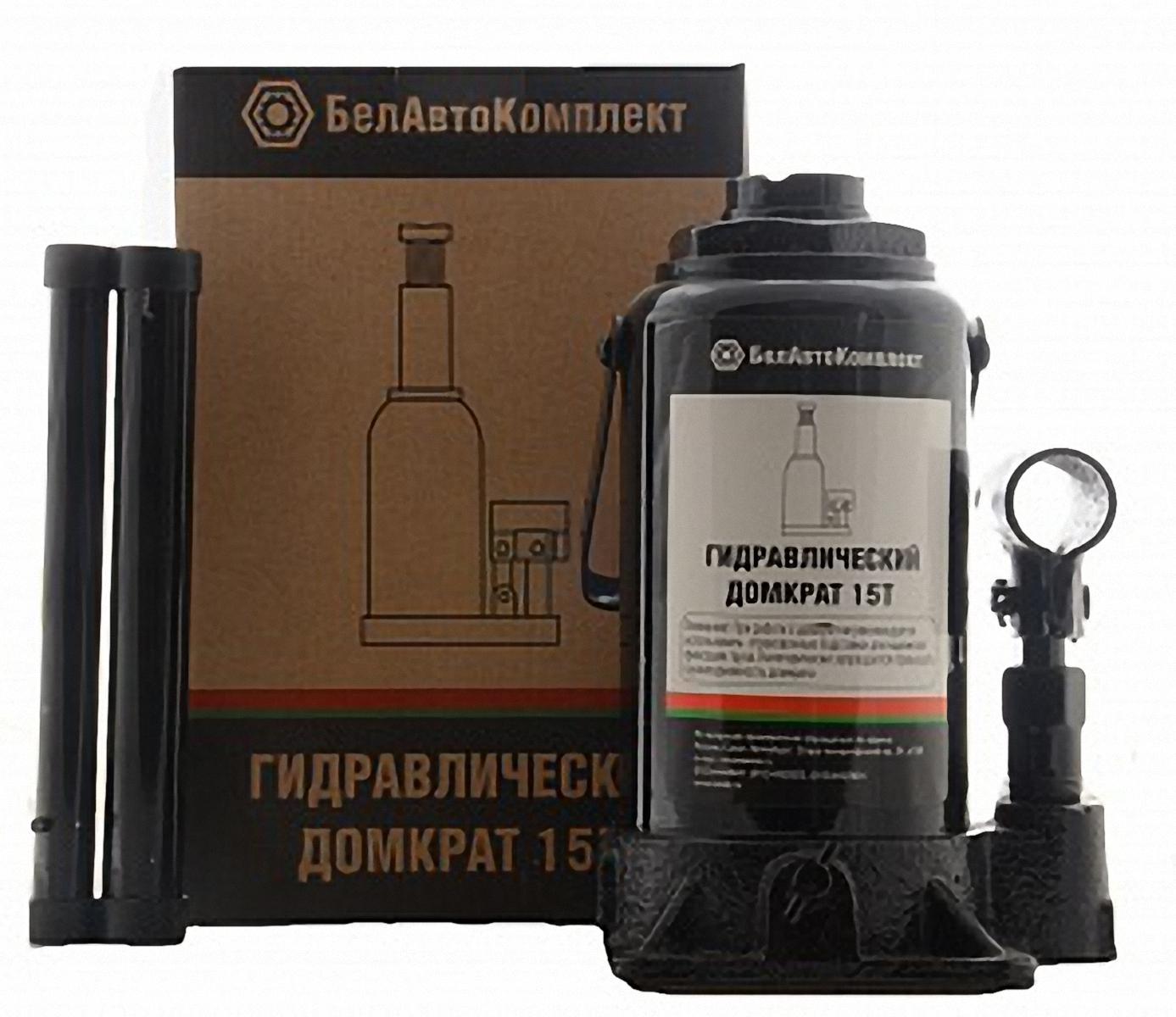 """Домкрат бутылочный """"БелАвтоКомплект"""", 15 т БАК.00047"""
