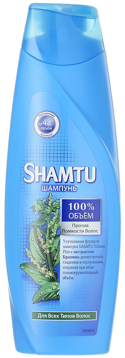 Шампунь Shamtu Крапивная свежесть, для тонких и слабых волос, 360 млSH-81130423Шампунь Shamtu Крапивная свежесть не только обеспечивает вашим волосам объем, но и оживляет тонкие и слабые волосы. Совершенная формула Flexi Объем приподнимает волосы от корней и придает им упругий объем, который движется в Вашем ритме целый день. Характеристики: Объем: 360 мл. Производитель: Россия. Артикул: 98750876. Товар сертифицирован.
