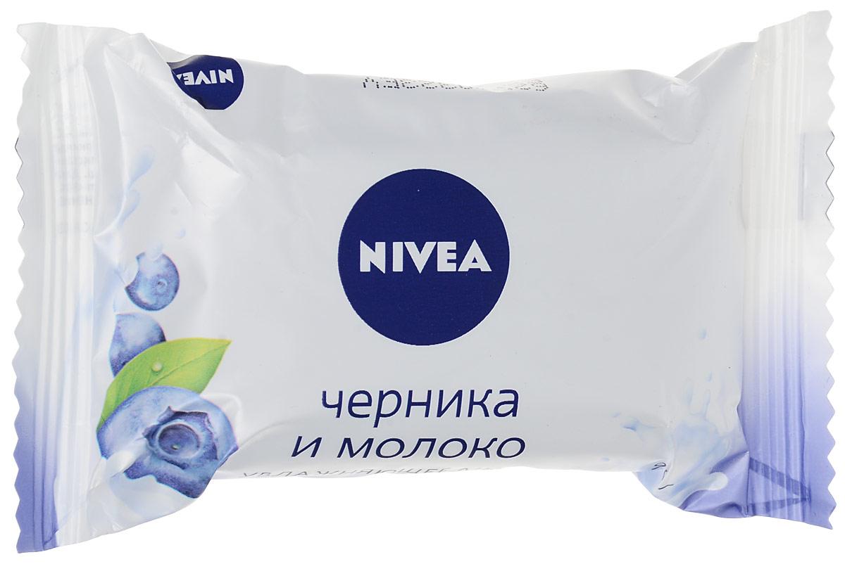 NIVEA Увлажняющее мыло «Черника и молоко» 90 гр