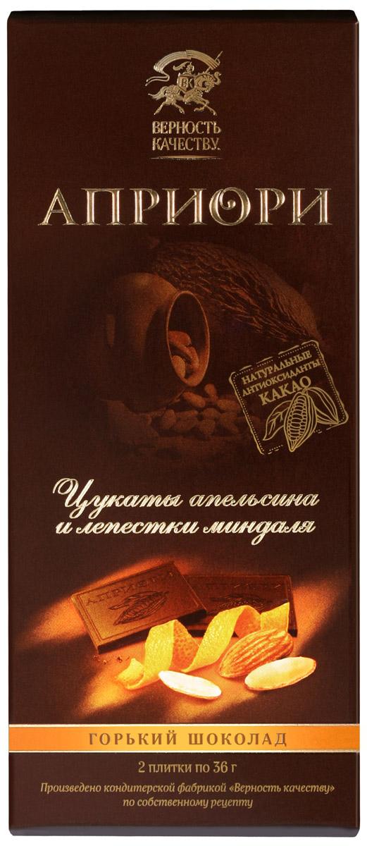 Априори горький шоколад цукаты апельсина и лепестки миндаля, 72 г8252884Почувствовать настоящую сладость можно лишь в сравнении с утонченной горчинкой. Легкий привкус миндаля создает волшебный контраст и помогает раскрыться апельсиновым ноткам в полную силу. Ощутите всю силу этого удивительного вкуса и откройтесь настоящим чувствам!