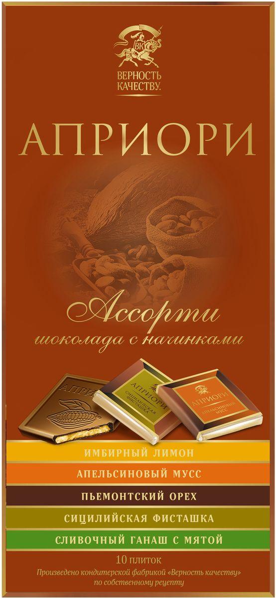 Априори ассорти шоколада с начинками, 80 г8252878Тонкие плиточки с калейдоскопом разных начинок. Вкусы, которые бесконечно сменяют друг друга. Ароматный крем из имбирного лимона и сливочной мяты, пралине из пьемонтского ореха и фисташки, апельсиновый мусс - вся гамма чувств в одной упаковке шоколада!