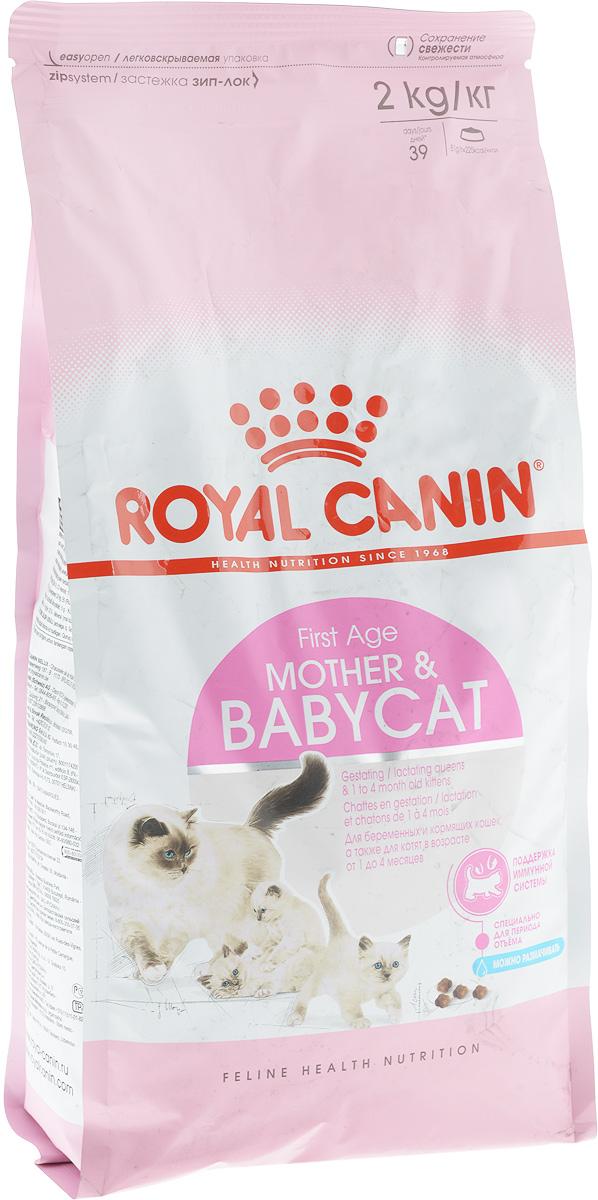 Корм сухой Royal Canin Mother & Babycat, для котят в возрасте от 1 до 4-х месяцев, беременных и лактирующих кошек, 2 кг534020Сухой корм Royal Canin Mother & Babycat - это полнорационный корм для беременных и кормящих кошек, для котят 1-й фазы роста (с 1 до 4 месяцев) и в период отъема. Котенок переходит к твердой пище. Этот процесс, называющийся отъемом, может сопровождаться следующими проблемами. Часто возникают негативные реакции со стороны пищеварительного тракта. Снижается иммунитет, переданный матерью, в то время как собственные защитные механизмы еще не сформированы. Появляются молочные зубы (в период с 2-3 недель до 2 месяцев), продолжают развиваться жизненно важные системы организма. Естественные механизмы защиты. Между 4 и 12 неделями у котенка снижается иммунитет, переданный матерью. Корм помогает укрепить естественные механизмы защиты котенка благодаря запатентованному комплексу антиоксидантов синергичного действия (витамины Е и С, лютеин, таурин) и манноолигосахаридам, стимулирующим синтез антител. Специально для периода отъема. Специально для периода отъема крокеты...