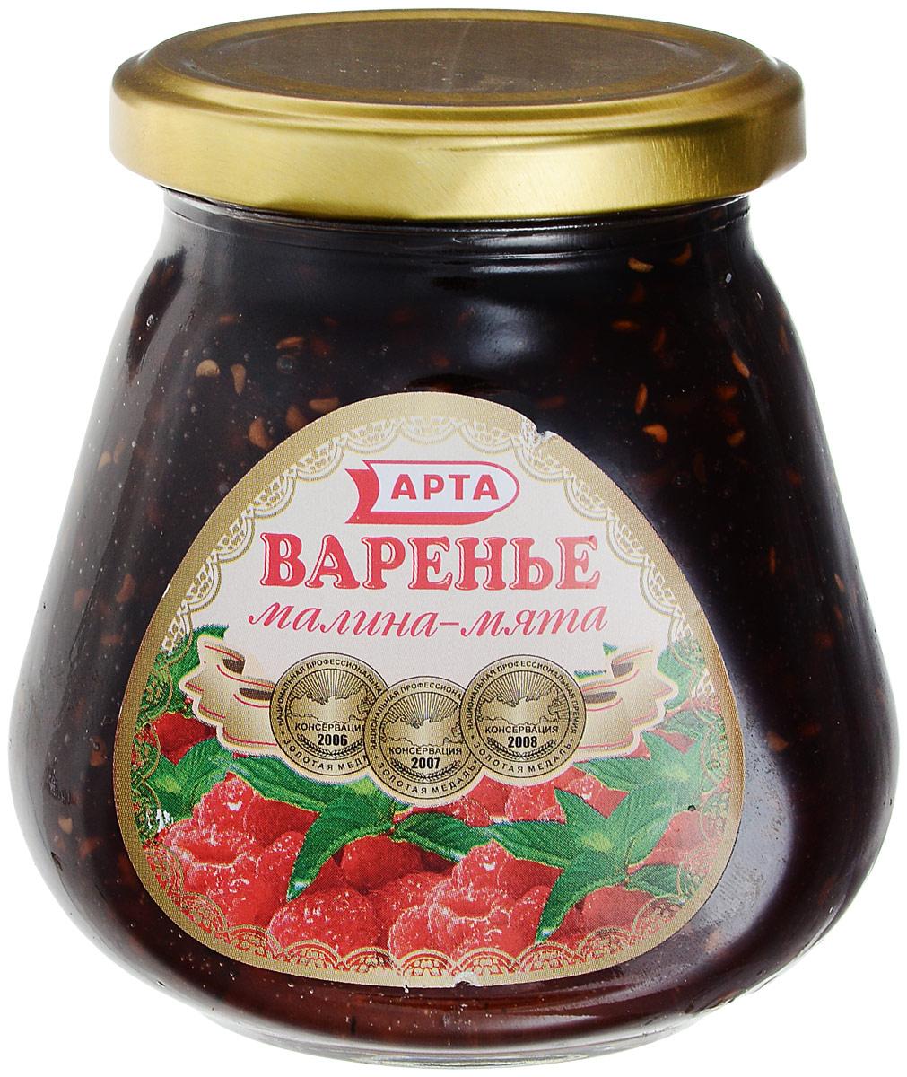 Арта варенье из малины и мяты, 340 г арта варенье черносмородиновое 500 г