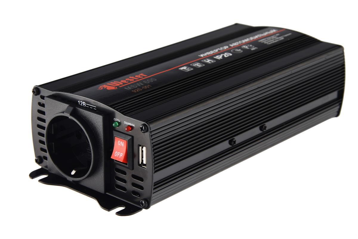 Преобразователь напряжения Wester MSW600, инверторный, 12-220 В+USB5024Преобразователь напряжения Wester MSW600предназначен для питания электроприборов от бортовой сети автомобиля. Устройство обеспечивает высокое качество выходного напряжения, поэтому подходит практически для любых бытовых приборов.