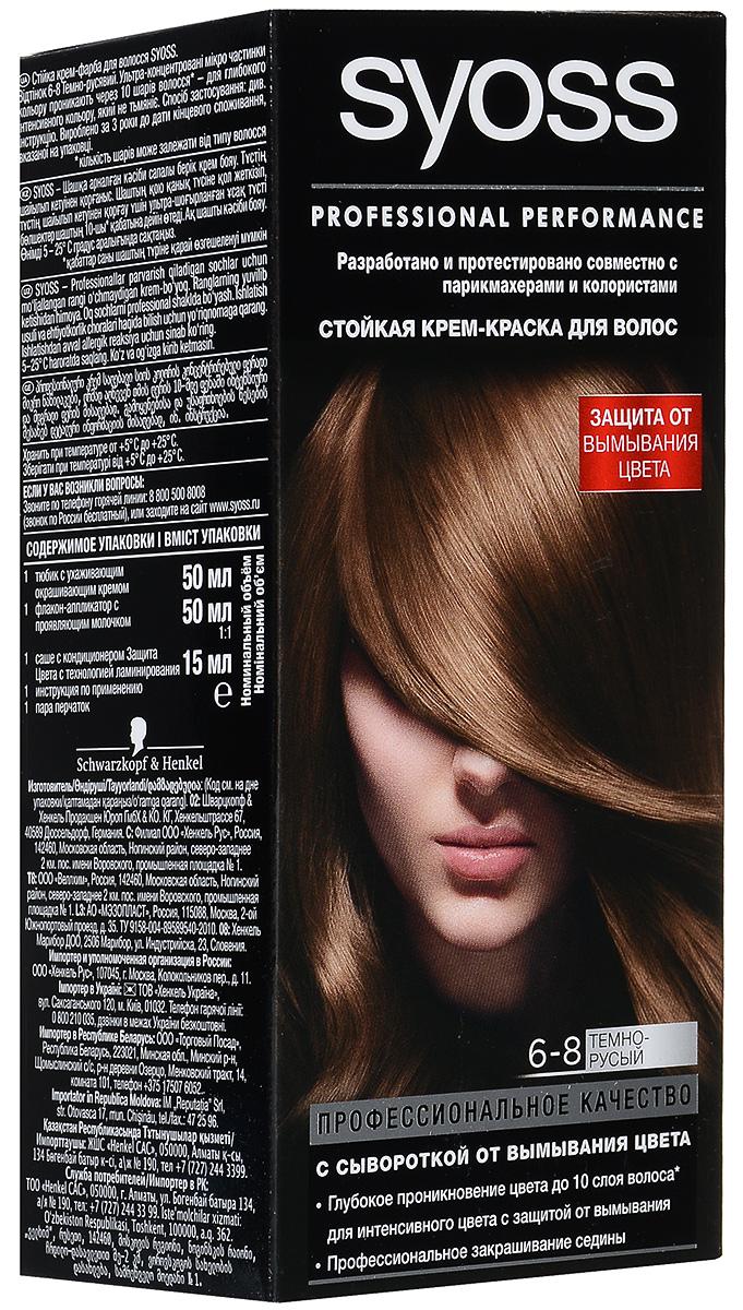 Syoss Color Краска для волос оттенок 6-8 Темно-русый, 115 млБ33041_шампунь-барбарис и липа, скраб -черная смородинаОткройте для себя профессиональное качество окрашивания с красками Syoss, разработанными и протестированными совместно с парикмахерами и колористами. Превосходный результат, как после посещения салона. Высокоэффективная формула закрепляет интенсивные цветовые пигменты глубоко внутри волоса, обеспечивая насыщенный, точный результат окрашивания и блеск волос, а также превосходное закрашивание седины. Кондиционер SYOSS «Защита Цвета- с комплексом Pro-Cellium Keratin и Провитамином Б5 способствует восстановлению волос изнутри – для сильных волос и стойкого, насыщенного цвета, полного блеска.