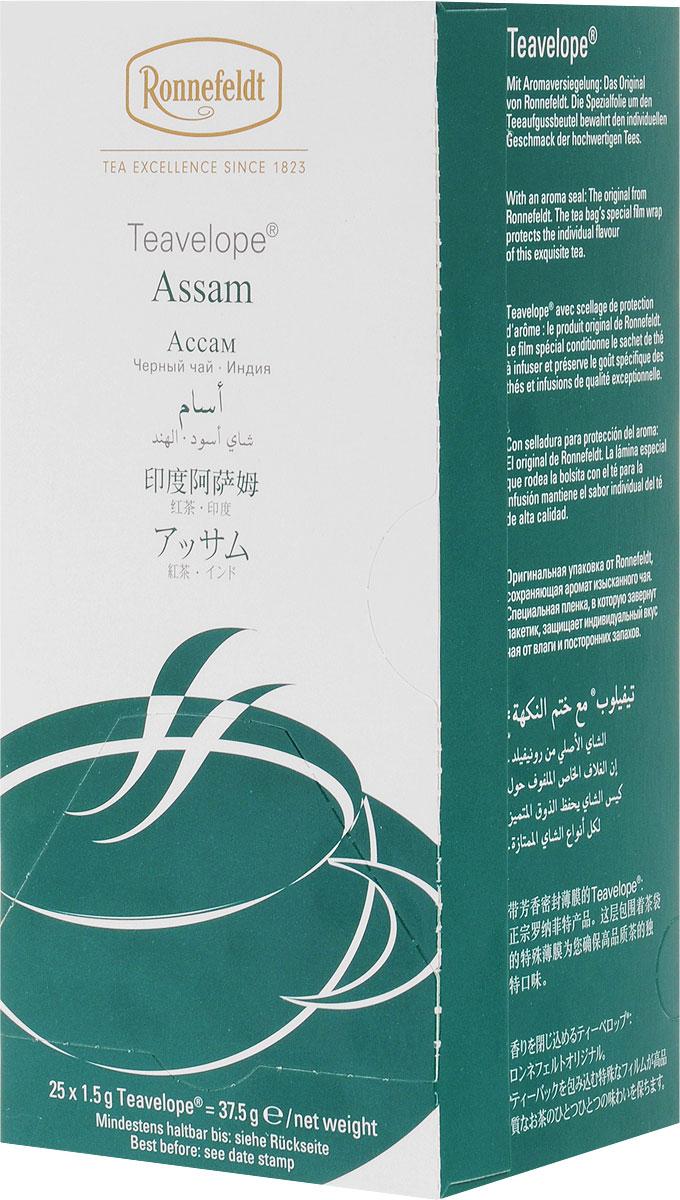 Ronnefeldt Ассам черный чай в пакетиках, 25 шт0120710Типичный ассам летнего сбора: крепкий, солодовый, пряный и очень ароматный вкус.Чай из линии Teavelope произведен традиционным способом. Качество трав, фруктов и других ингредиентов отвечает самым высоким требованиям. А особая защитная упаковка сохраняет чай таким, каким его создала природа: ароматным, свежим и неповторимым.Уважаемые клиенты! Обращаем ваше внимание на то, что упаковка может иметь несколько видов дизайна. Поставка осуществляется в зависимости от наличия на складе.