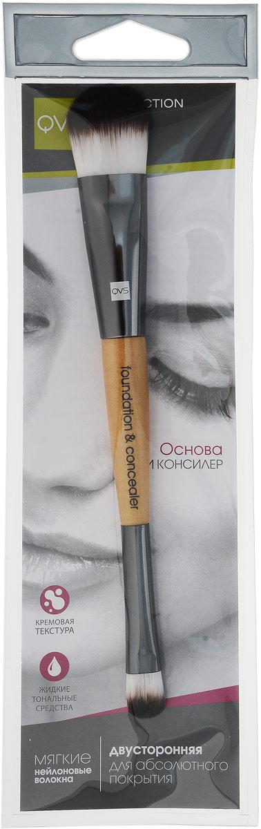 QVS Кисть для тональной основы макияжа и консилера. 10-110410-1104/св. дерево/черныйQVS Кисть для тональной основы макияжа и консилера. 10-1104