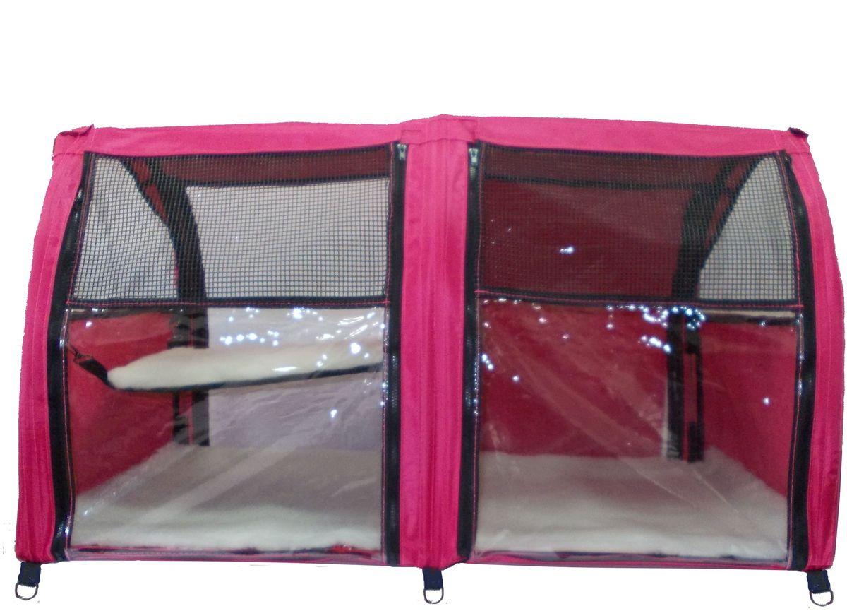 Клетка для животных Заря-Плюс, выставочная, цвет: малиновый, 101 х 58 х 54 см. КВП2КВП2мБольшая полукруглая выставочная клетка станет настоящей находкой для владельцев нескольких кошек и котят. В этой палатке найдется место всем Вашим питомцам. Эта выставочная палатка продумана таким образом, чтобы Вам было максимально удобно участвовать в выставках: - собирается круговым движением, как трансформер, легко и просто; на выставке Вы самостоятельно соберете и разберете палатку за считанные минуты; - лицевая сторона палатки выполнена из пленки, которая может полностью отстегиваться; - обратная сторона палатки выполнена наполовину из сетки, наполовину из пленки; также может полностью отстегиваться; - боковые стенки выполнены наполовину из пленки, благодаря чему палатка становится очень светлой. И Вы сможете в максимально выгодном свете представить на выставке своих питомцев! - в комплект входит дополнительная шторка на липучке; при необходимости Вы можете закрыть шторкой окно, чтобы Ваши питомцы могли отдохнуть; - если у Вас возникнет необходимость разделить пространство...