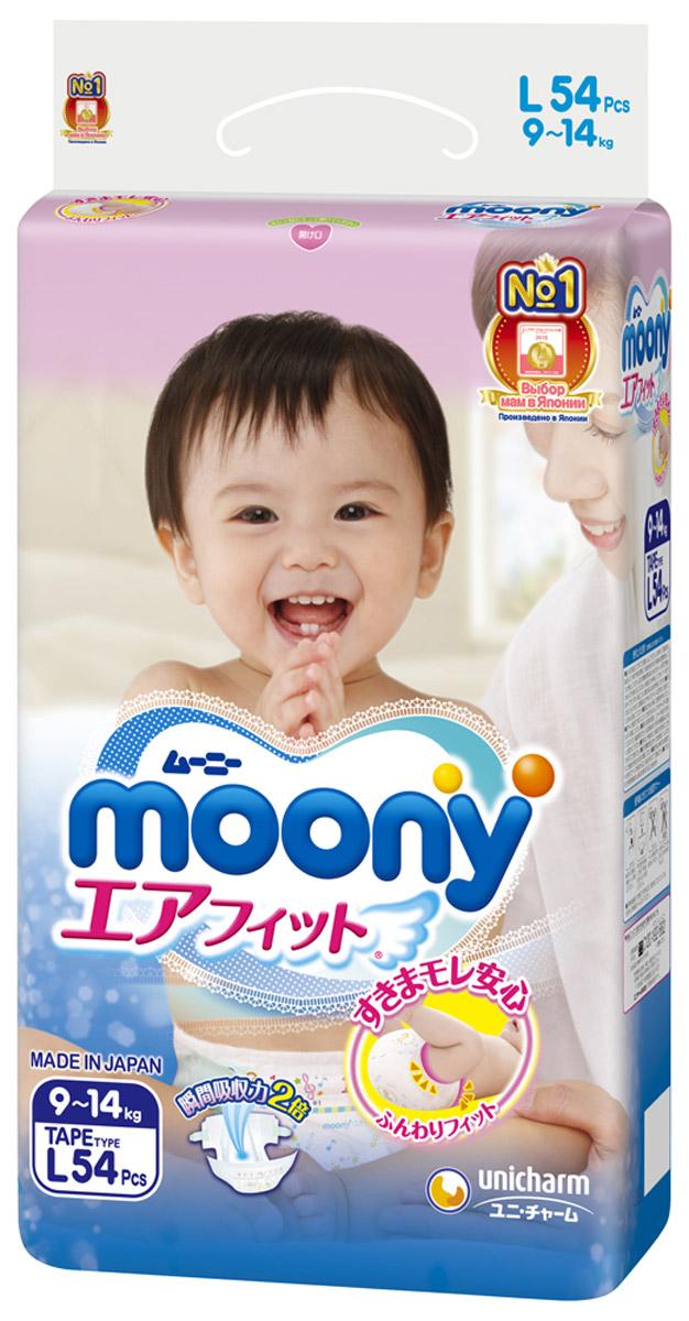 Moony Подгузники, 9-14 кг, 54 шт moony подгузники 9 14 кг 54 шт