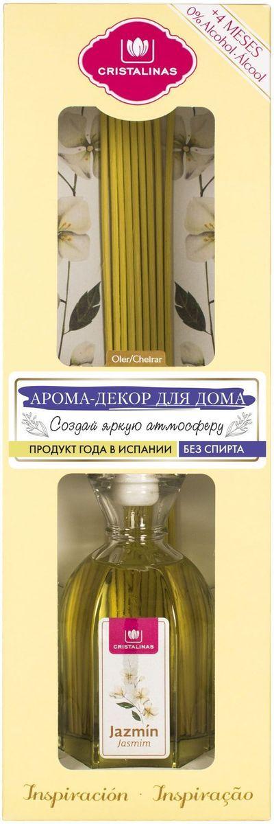 Арома-диффузор Cristalinas Mikado, для жилых помещений, с ароматом жасмина и белых цветов, 180 мл80653Арома-диффузор Cristalinas для жилых помещений с ароматом жасмина и белых цветов создаст волшебную атмосферу тепла и уюта в доме. Аромат будет распространяться и заполнять помещение плавно и равномерно, будто обволакивая его. Арома-диффузор наполнит помещение приятным ароматом на 16 недель и вам всегда будет особенно хотеться возвращаться домой. Способ применения: 1. Снимите крышку.2. Разместите все ротанговые палочки и расправьте в форме веера.3. Подождите пару часов пока палочки пропитаются ароматом.4. Для более интенсивного запаха можно перевернуть палочки.5. Интенсивность запаха может варьироваться в зависимости от количества размещённых палочек.Способ хранения: хранить в недоступном для детей месте. Меры предосторожности: не употреблять внутрь. Не разбавлять с водой или другими маслами. Использовать только специальные сменные блоки. Не вставлять другие палочки, так они не будут поглощать аромат. Избегать попадания в глаза и прямого контакта с кожей. Токсичный для водных организмов с долгосрочными последствиями. При контакте с кожей тщательно промыть ее проточной водой с мылом. При попадании в глаза аккуратно промыть их водой в течение нескольких минут. Состав: дельта-дамаскон, линалоол, земляничный альдегид.