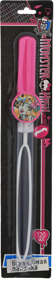 Monster High Мыльные пузыри Волшебная палочка