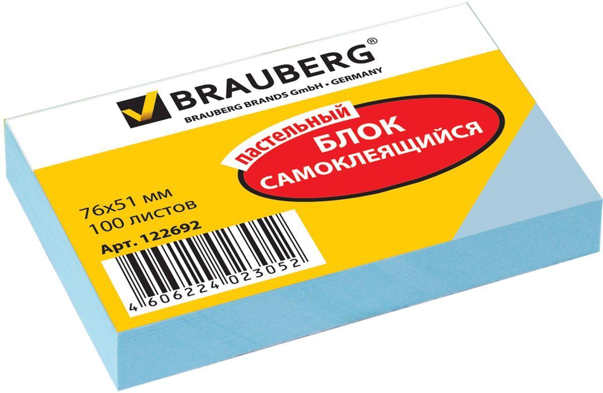 Brauberg Бумага для заметок 100 листов цвет голубой 1226922010440Яркая бумага для заметок Brauberg непременно привлечет к себе внимание.Бумага состоит из ста листочков, которые удобны для заметок, объявлений и других коротких сообщений. Они легко крепятся к любой поверхности и не оставляют следов после отклеивания.
