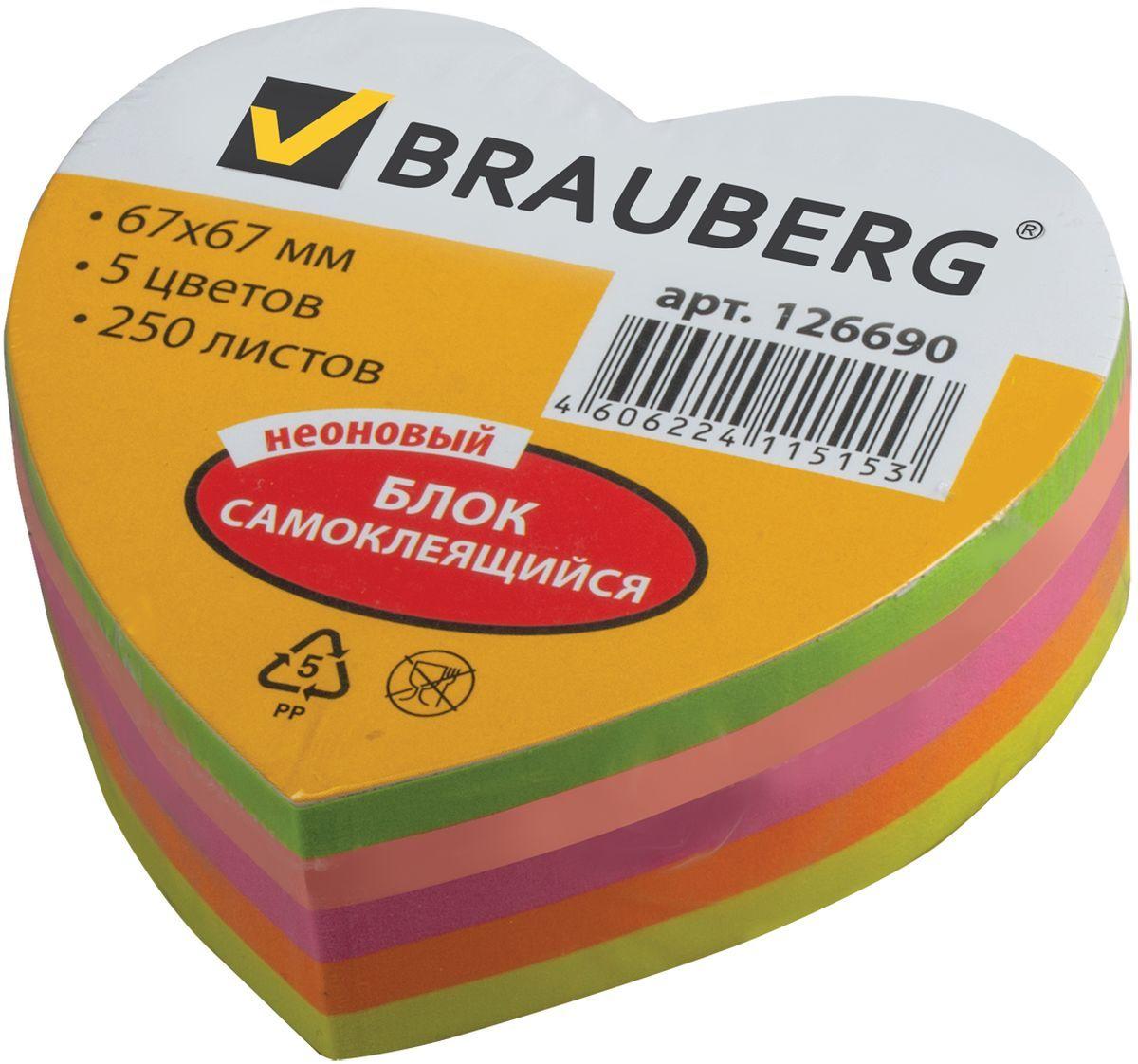 Brauberg Бумага для заметок Сердце 250 листов126690Яркая бумага для заметок Brauberg Сердце непременно привлечет к себе внимание. Бумага состоит из двухсот пятидесяти разноцветных листочков, которые удобны для заметок, объявлений и других коротких сообщений. Листочки легко приклеиваются к любой поверхности, будь то бумага, корпус монитора или дверь. Также они не оставляют следов после отклеивания.