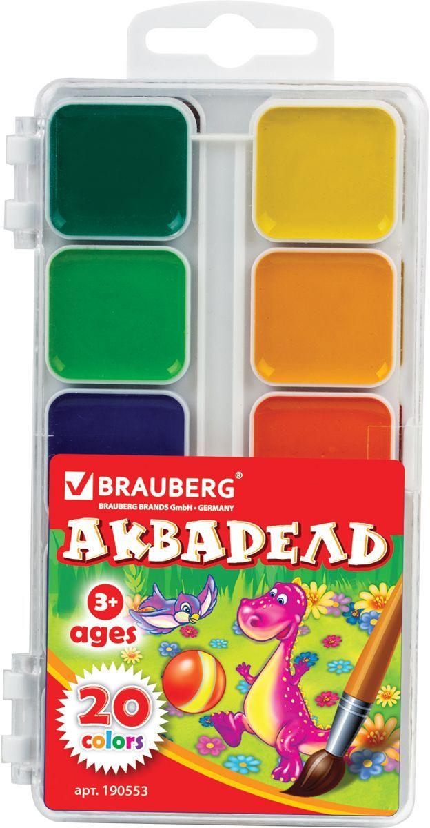 Brauberg Краски акварельные медовые 20 цветов190553Краски акварельные медовые Brauberg имеют яркие насыщенные цвета, дают множество оттенков при смешивании и обеспечивают однородное окрашивание. Удобная упаковка позволит брать краски с собой повсюду. Краски легко смываются водой. В процессе рисования у детей развивается наглядно-образное мышление, воображение, мелкая моторика рук, творческие и художественные способности, вырабатывается усидчивость и аккуратность. Не содержат токсичных веществ, полностью безопасны для детей.