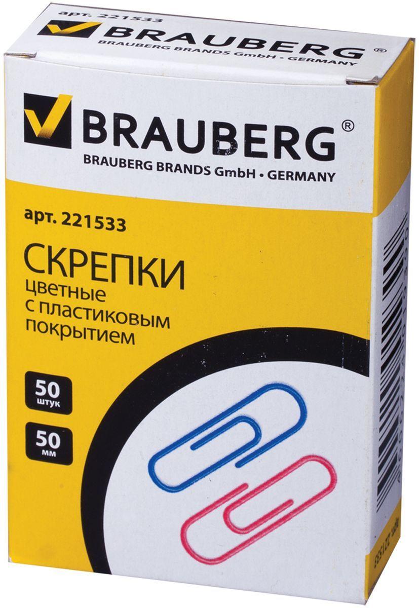 Brauberg Скрепки цветные 50 мм 50 шт03-0041Скрепки Brauberg предназначены для скрепления листов бумаги.В упаковке 50 штук.