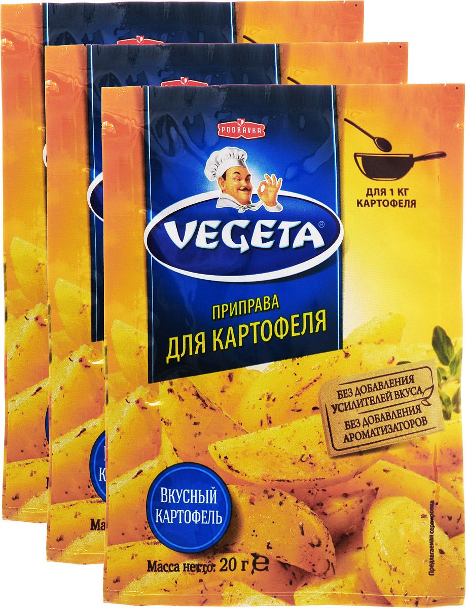 Vegeta приправа для картофеля, 3 пакета по 20 г31101241Вкус, который подчеркивает, но не подавляет натуральную вкусовую гамму картофеля. В каждом новом блюде продемонстрирует вам совершенно иное лицо этого популярного продукта. Нарезанный кружками или запеченный в кожуре, в духовке или на сковороде, картофель имеет множество приятных черт - откройте их для себя с помощью приправы для картофеля Vegeta! Идеальная комбинация специй. Картофель превращается в прекрасное самостоятельное блюдо или гарнир.